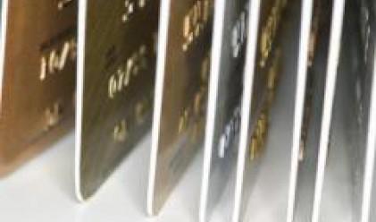 Банка ДСК предлага нова кредитна карта DSK MAXICARD