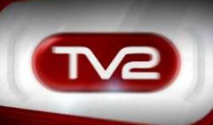 СМЕ купува две телевизии у нас