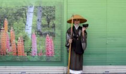 Японската икономика показва признаци на влошаване