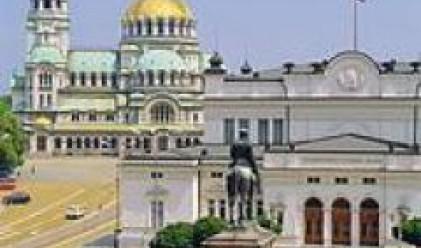 Най-скъпи остават имотите в центъра на София
