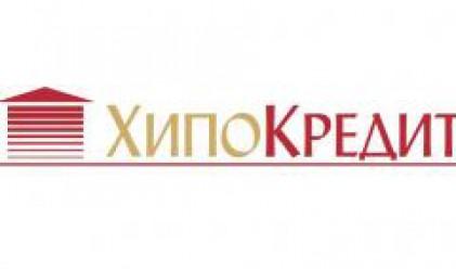 ХипоКредит издаде 7-ма емисия корпоративни облигации за 10 млн. евро