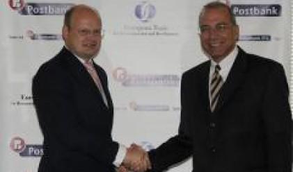 Пощенска банка получи нова кредитна линия от ЕБВР