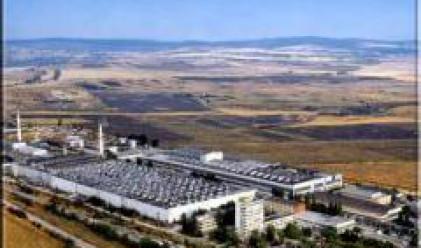 Печалбата на Алкомет АД за полугодието пада до 2.27 млн. лв.