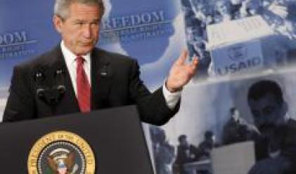 Буш: Питайте ме нещо