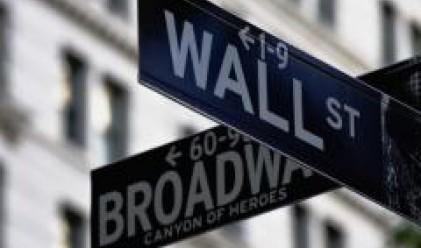 Щатските индекси с повишения, водени от финансовия сектор