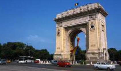 Цената на апартаментите в Букурещ продължава да пада