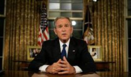 Буш подписа закона за излизане от ипотечната криза