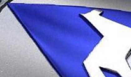 ЗПАД Армеец отчете 65% ръст на премийния приход за шестмесечието
