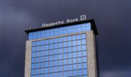 Печалбата на Deutsche Bank за второто тримесечие се понижи до 645 млн. евро