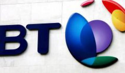 Печалбата на British Telecom за първото тримесечие се е понижила с 35%