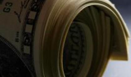 Iraq Pays 360 Mln Dollars of Its Debt to Bulgaria