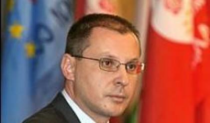 PM Minster Stanishev Visits France