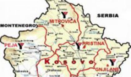 Bulgaria to Grant 1 Million Leva to Kosovo