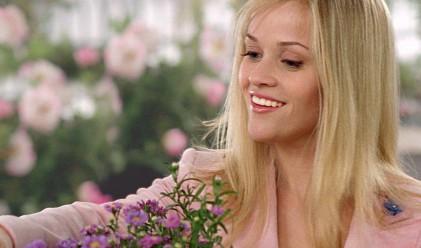 Топ десет на легендарните блондинки