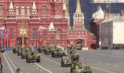 Минирах Червения площад!... Наздаровье!