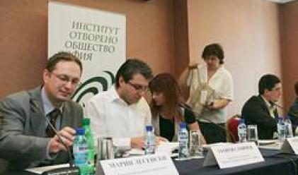 Отворено общество: Реформите у нас трябва да продължат
