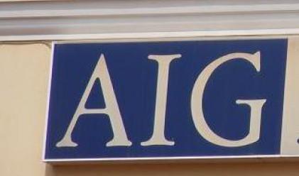 AIG променя името си