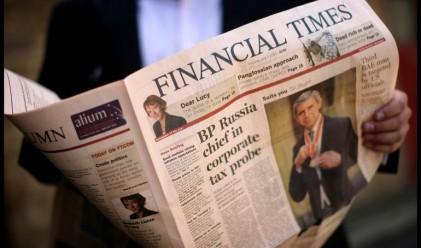 FT: Трудни дни чакат новия български кабинет