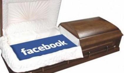 Бил Гейтс срещу Facebook