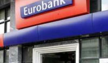 Обезценки на кредити свалят печалбата на Юробанк И Еф Джи