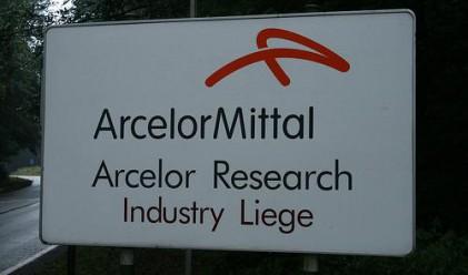 Загубата на ArcelorMittal за полугодието е 1.8 млрд. долара