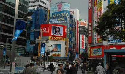 Продажбите на дребно в Япония падат в десети пореден месец