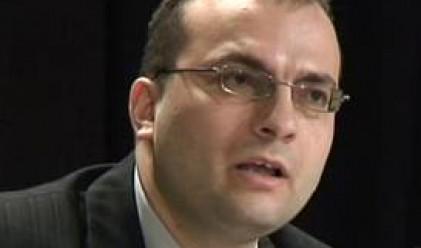 Мартин Димитров е председател на икономическата комисия