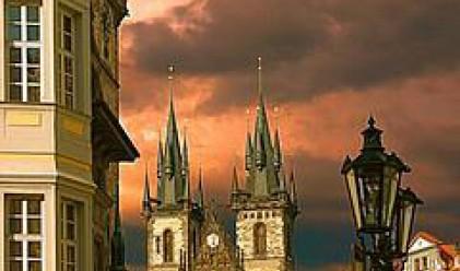 Цените на жилищата в Чехия с пореден спад