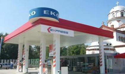 Разрешиха на Еко България да придобие 2 бензиностанции