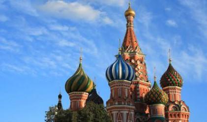 Москва с най-ниска безработицата сред световните столици