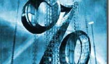 Спад от 34% в продажбите на ОЦК
