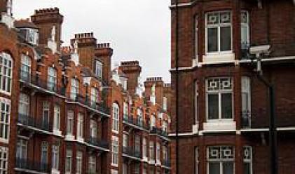 Цените на жилищата в Лондон с ръст за 4-и пореден месец
