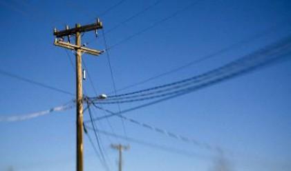 Осем вида цени в сметките ни за ток