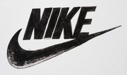 Как Nike не можа да напише бъдещето?