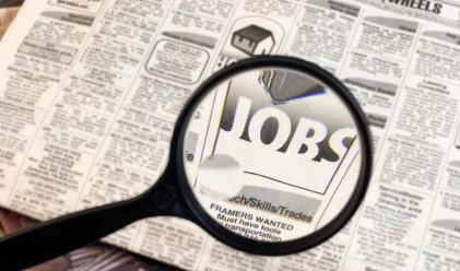 Безработицата в САЩ намалява до 9.5%