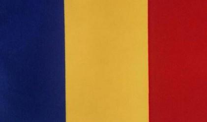 Заем от близо 1 млрд. евро за Румъния от МВФ