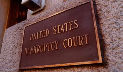 Над 770 хил. молби за банкрут в САЩ за шест месеца
