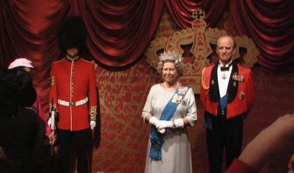 Британското кралско семейство струва 46 млн. евро