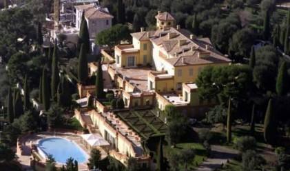 Най-скъпите имоти в света