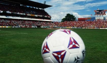 Футболна топка произвежда електричество
