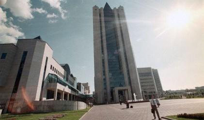 Fortune: Газпром е най-печелившата компания в света