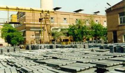 Строят нов оловен завод в Кърджали