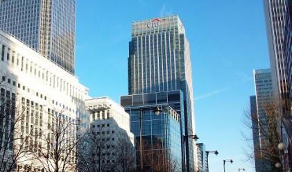 Още две щатски банки останаха без лиценз