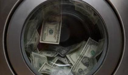 Голямото изпиране на мръсните пари