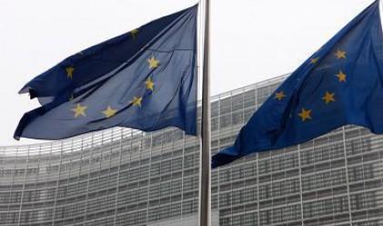 България, Кипър, Дания и Финландия -под надзора на ЕС