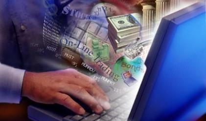 Нови предложения за банкиране с платформата ДСК Директ