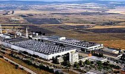 Алкомет уведоми за инвестиционните си намерения