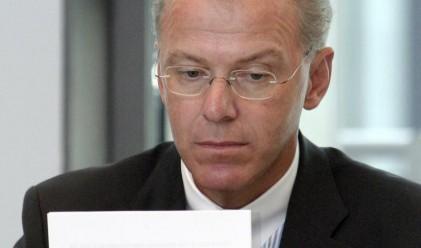 Осъдиха бившия главен изпълнителен директор на IKB