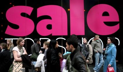 Втори пореден спад в продажбите на дребно в САЩ