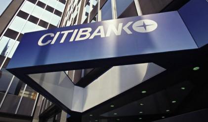 Спад от 38%, но по-добра от очакваната печалба за Citigroup